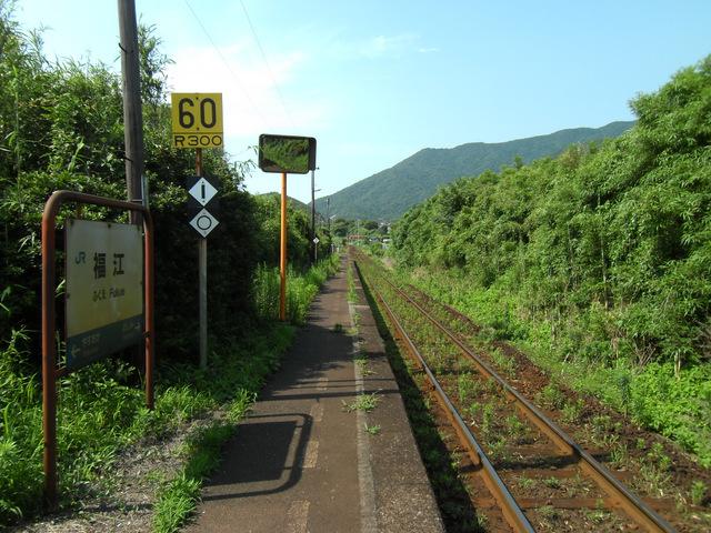 1-PICT5938.JPG